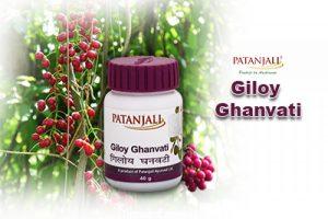 Patanjali Giloy GhanVati