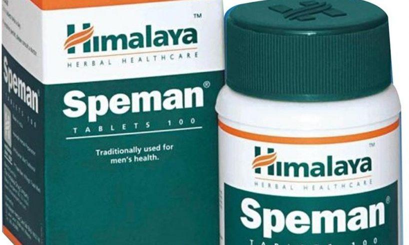 Himalaya Speman Benefits